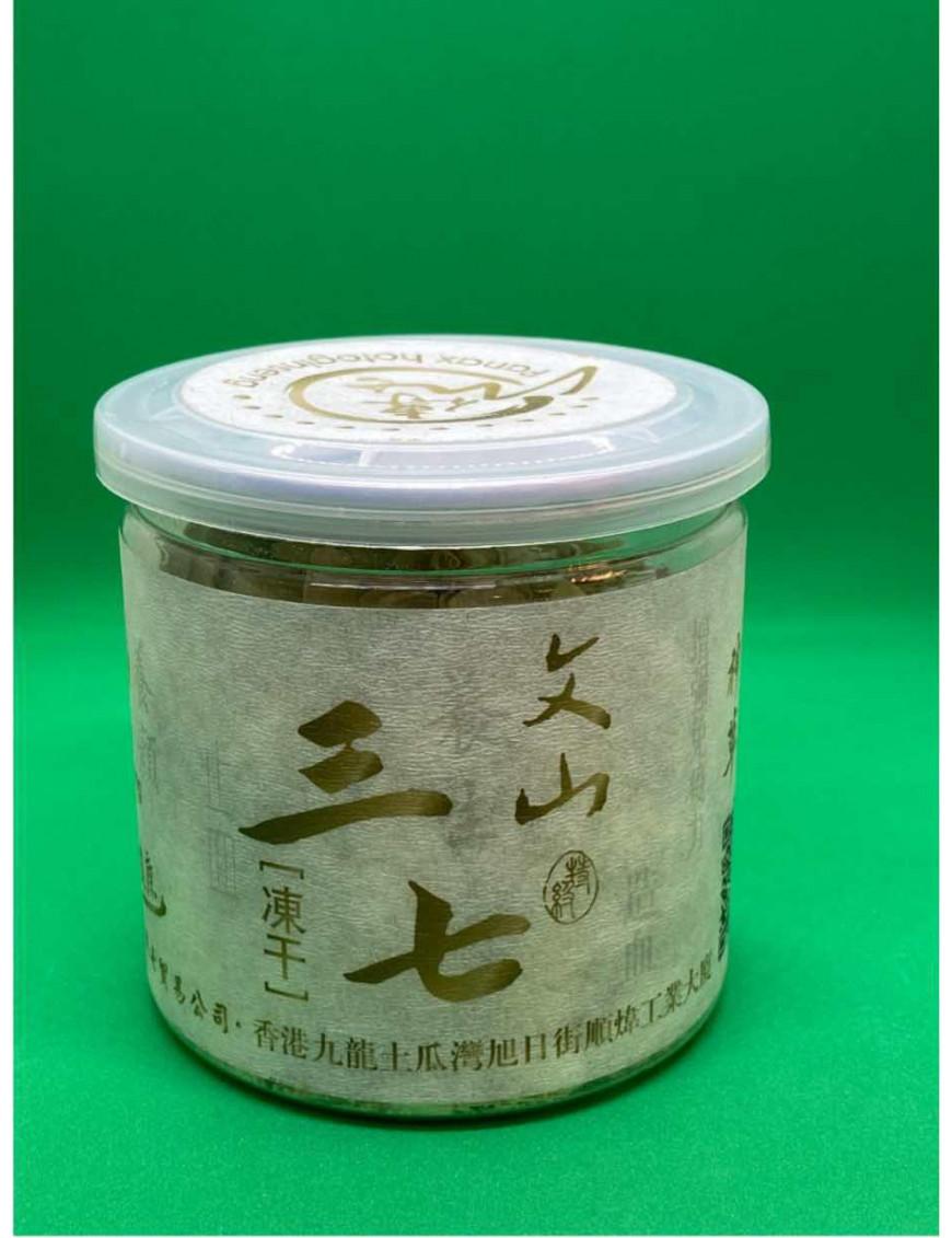 傳七文山凍乾三七果(130克)